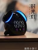 鬧鐘可充電智慧小學生用靜音床頭夜光兒童創意個性電子鬧鈴時鐘男 蘿莉小腳丫