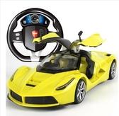 超大型遙控汽車可開門方向盤充電動遙控賽車男孩兒童玩具跑車模型 青木鋪子