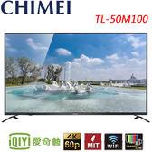《送壁掛架及安裝》CHIMEI奇美 49吋4K聯網液晶電視 TL-50M100顯示器+視訊盒