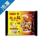 灣仔碼頭辣子雞雞肉水餃 705G/包【愛買冷凍】