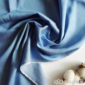 天絲牛仔布料面料衣服布料DIY手工制作褲子布料面料彈力垂感薄軟 生活樂事館