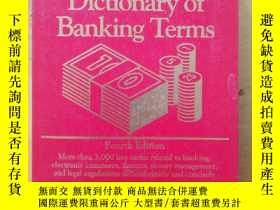二手書博民逛書店英文原版罕見Dictionary of Banking Term