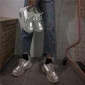 網紅超火老爹鞋女春季新款韓版學生百搭透氣厚底休閒運動鞋女 伊鞋本鋪