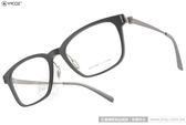 VYCOZ 眼鏡 TOLY SIL-TITAN-G (灰-銀) 完美質感經典百搭款 # 金橘眼鏡