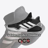 adidas 籃球鞋 Harden Stepback 黑 白 男鞋 運動鞋 Jame Harden 【ACS】 EF9893