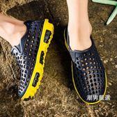 優惠兩天-洞洞鞋夏季新品韓版潮流男鞋子沙灘洞洞鞋拖鞋防滑包頭休閒男士涼鞋40-454色