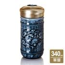 《乾唐軒活瓷》勢在必得隨身杯 / 小 / 單層 / 礦藍
