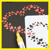 手工diy相冊個性制作繪畫畫圖鏤空模板尺主題花邊尺中號方形圓角【櫻花本鋪】