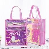 補習袋學生手提袋拎書袋兒童可愛美術袋鐳射透明女孩補課補習包 全館鉅惠
