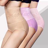 3條裝 純棉襠高腰內褲女收腹提臀塑身莫代爾三角褲非抗菌大碼底褲 聖誕禮物熱銷款