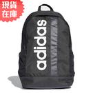 ★現貨在庫★ Adidas LINEAR CORE BACKPACK 背包 後背包 休閒 黑【運動世界】DT4825