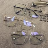 港風復古chic潮人百搭方框平光鏡女學生韓版個性素顏大框眼鏡潮男