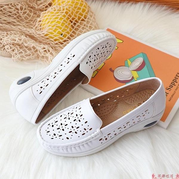 氣墊鞋護士鞋女2021新款夏季透氣平底鏤空白色軟底涼鞋防臭氣墊工作防滑 芊墨 618大促