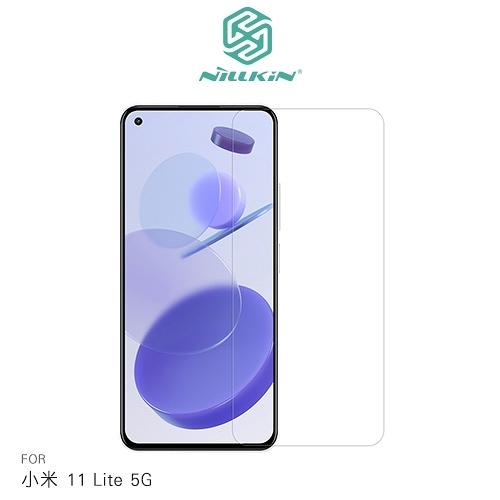 摩比小兔~NILLKIN 小米 11 Lite 5G Amazing H 防爆鋼化玻璃貼 #保護貼 #抗油汙 #防指紋