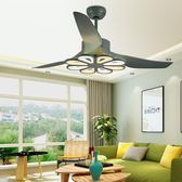 吊扇 北歐現代簡約吊扇燈客廳LED后現代客廳美式餐廳電扇變頻大風扇燈 igo 非凡小鋪