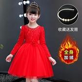 女童裙子秋冬洋裝兒童加絨公主裙冬裝蓬蓬紗小女孩加厚洋氣冬 快速出貨