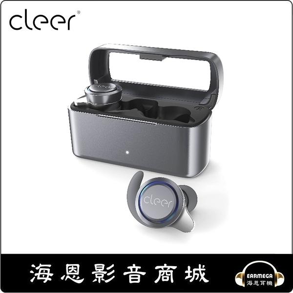 【海恩數位】Cleer ALLY 真無線藍牙耳機 音樂與生活的完美平衡 質感灰