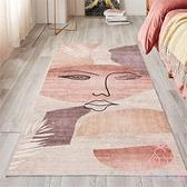 客廳地墊北歐毛絨毯房間床邊毯家用臥室地毯【少女顏究院】