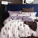 《DUYAN竹漾》100%天絲雙人加大兩用被床包四件組-喵星銀河