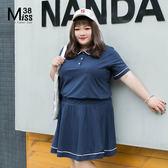 Miss38-(現貨)【A04806】休閒深藍 運動套裝(上衣) 純棉彈力 短袖 polo衫 大碼T恤- 中大尺碼