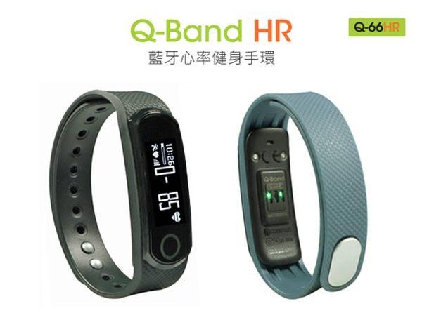 i-gotU Q66HR Q-Band HR 藍牙心率健身手環 運動手環