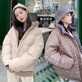特價【A03200202】Y雙面穿立領鋪棉外套3色