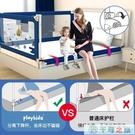 床圍欄嬰兒童防掉防摔床護欄床上防護欄寶寶安全床邊擋板幼兒通用【千尋之旅】