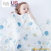 嬰兒蓋毯竹纖維夏天冰絲毯新生兒童夏季薄款小被子寶寶紗布毯子【小橘子】