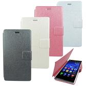 MI04蠶絲紋 小米3手機保護皮套(加贈螢幕保護貼)