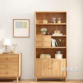 書櫃簡約全實木書櫃書架日式客廳書房橡木展示架收納櫃BH6Q XW