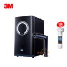 3M HEAT3000 櫥下式雙溫觸控熱飲機單機組 贈送SQC 前置樹脂系統