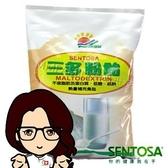 三多粉飴1000g--補充熱量新選擇!◆醫妝世家◆
