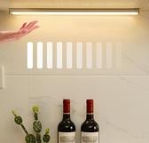 床頭燈 人體感應燈手掃櫥柜燈帶條led充電無線粘免布線廚房衣柜酒柜長【快速出貨八折下殺】
