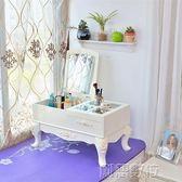 化妝台 梳妝台臥室簡約現代經濟型多功能公  創想數位DF