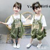 女童吊帶褲2019新款女寶寶洋氣韓版寬鬆時尚背帶短褲薄款夏裝 QG29806『優童屋』