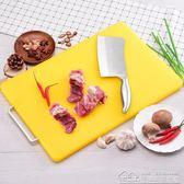 香悠悠防霉加厚廚房家用塑料大切菜板砧板搟面案板PE輔食刀板 居樂坊生活館YYJ