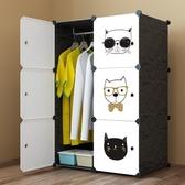 兒童 簡易衣櫃簡約現代經濟型塑膠組裝組合收納櫃單人小衣櫃布藝ATF 童趣潮品