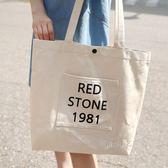 棉布袋子帆布袋定做印Logo購物袋手提袋加急定制環保袋可加拉錬