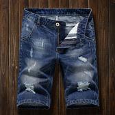 【黑色星期五】夏季薄款男士牛仔短褲五分褲正韓修身破洞牛仔褲男7分褲子中褲潮