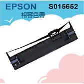 S015652*2個  EPSON 副廠色帶, 共二個,適用:LQ-635C