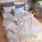 《DUYAN竹漾》芬蘭撞色設計-雙人加大床包被套四件組-岩石灰 台灣製