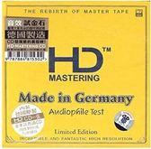 停看聽音響唱片】【CD】德國製造 音效試金石