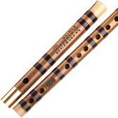 笛子樂器E初學苦竹笛子成人C零基礎高檔專業橫笛D演奏G兒童F調紫台北日光NMS