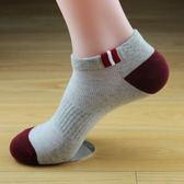 1212年終盛典 夏季薄款男襪子短襪子男短筒男士襪子純棉~詩篇官方旗艦店