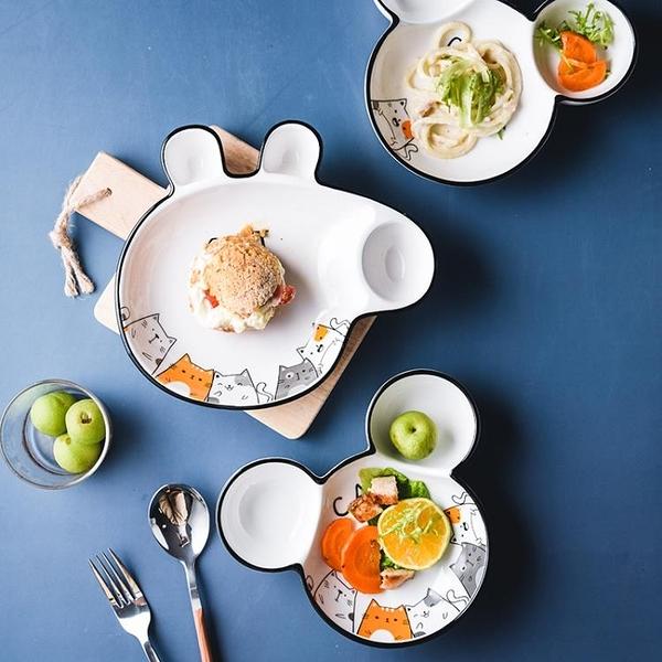 兒童餐盤 分格餐盤網紅盤子兒童米奇盤北歐創意盤子菜盤家用奇形碟子【快速出貨八折搶購】