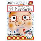 【Pure Smile】 日本招福面膜 ...