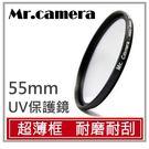 《映像數位》 Mr.Camera 超薄框...