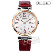 SEIKO 精工 / V137-0CW0R.SUT336J1 / LUKIA 太陽能藍寶石水晶日期鱷魚皮手錶 銀x玫瑰金框x紅 32mm