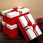 超大禮品盒大號長方形禮物盒子伴手禮盒生日禮物包裝盒禮盒包裝盒❥全館1元88折鉅惠