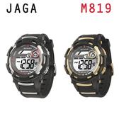 JAGA 捷卡 M819  防水 100米 多功能運動 電子錶 時尚造型 堅固耐用 防水抗震 原廠一年保固
